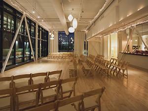 eco friendly wedding venue chicago